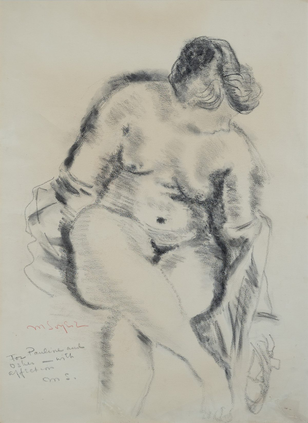 Moses Soyer - Nude