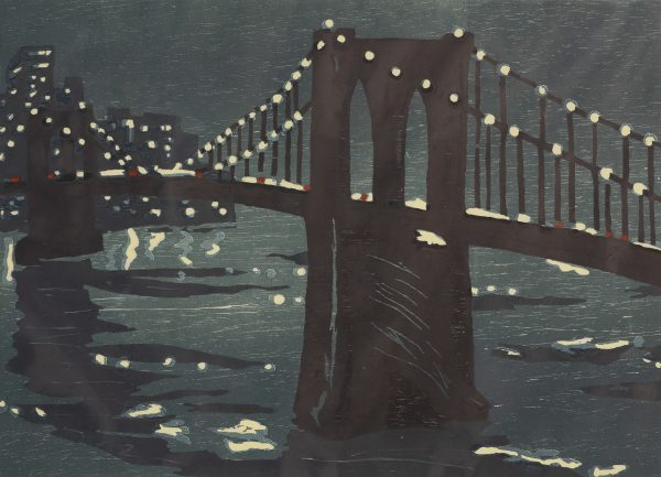 Richard Bosman - East River Bridges IV (Brooklyn Bridge)