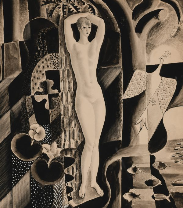 Edward Buk Ulreich - Figure in abstract composition